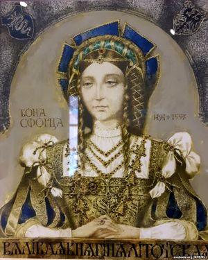 «Королева Бона. Рождённая властвовать» (к 525-летию со дня рождения Боны Сфорцы)